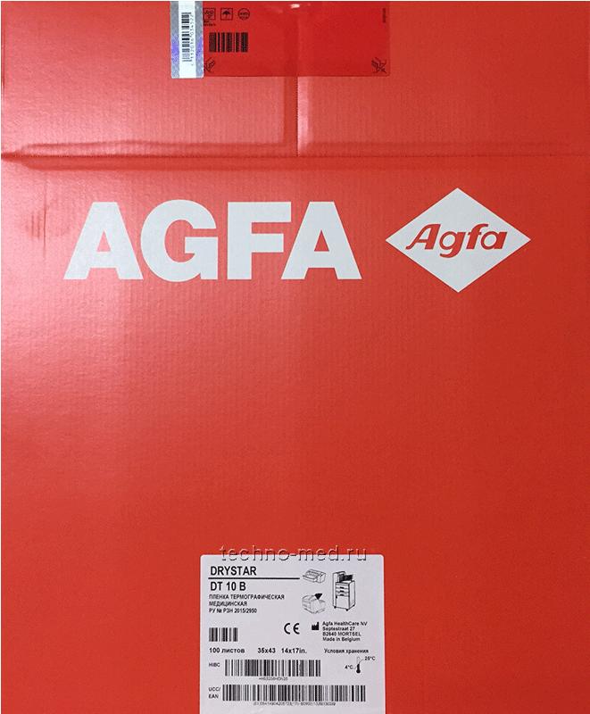 Рентгенпленка AGFA DRYSTAR DT 10b