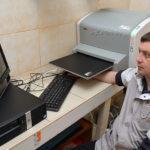 В Академии ветеринарной медицины установлен оцифровщик AGFA CR 10-X